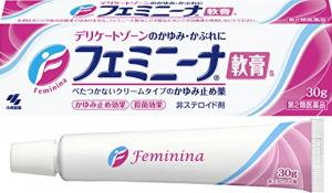 フェミニーナ軟膏
